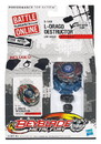 Hasbro Beyblade Metal Fusion Battle Top Wave 7 B-148 L-Drago Destructor