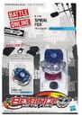 Hasbro Beyblade Metal Fusion Battle Top Wave 7 B-145 Spiral Fox