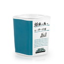 Just Funky My Hero Academia Izuku Notebook 1.5oz Square Shot Glass