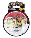 Just For Laughs Pokemon Eraser 2-Pack: Meowth & Eevee