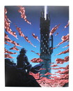 The Dark Tower 8x10 Art Print by Tim Doyle (Nerd Block Exclusive)