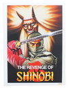 The Revenge of Shinobi 8x10 Art Print (Gamer Block Exclusive)