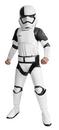 Rubie's Star Wars Episode VIII Storm Trooper Executioner Super Deluxe Child Costume