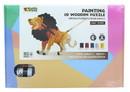 Shantou South Toys Factory SIL-SA059525-C 3D Wooden Painting Puzzle, Lion