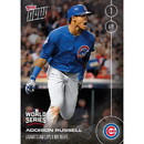 Topps TPS-02375-C MLB Chicago Cubs Addison Russell #651 2016 Topps NOW Trading Card