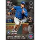 Topps TPS-16TN-0661-C Chicago Cubs Albert Almora Jr. (Rc) #661 Topps Now Ahead Run In 10th Inning