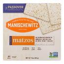 Manischewitz - Matzo 1S - Case of 30 - 1 lb.