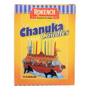 Rokeach Chanukah Candles - Case of 10 - 44 Count