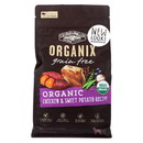 Castor and Pollux - Organix Grain Free Dry Dog Food - Chicken and Sweet Potato - Case of 5 - 4 lb.