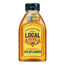 Local Hive 100% Pure Raw & Unfiltered Honey - Case of 6 - 16 oz