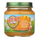 Earth's Best - DinnrSweet Pot & Chick - Case of 10-4 oz