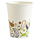 Boardwalk BWKDEER12CCUP Deerfield Printed Paper Cold Cups, 12 oz, 50 Cups/Pack, 20 Packs/Carton