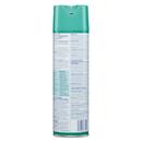 Clorox CLO38504CT Disinfecting Spray, Fresh, 19oz Aerosol, 12/carton