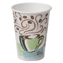 Dixie DXE5338CDWR PerfecTouch Hot Cups, 8 oz, Coffee Haze Design, Individually Wrapped, 50/Sleeve, 20 Sleeves/Carton