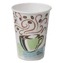DIXIE FOOD SERVICE DXE5338CD Hot Cups, Paper, 8oz, Coffee Dreams Design, 1000/carton