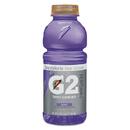 Gatorade QKR04060 G2 Perform 02 Low-Calorie Thirst Quencher, Grape, 20 Oz Bottle, 24/carton