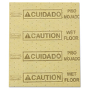 Rubbermaid RCP4252YEL Over-The-Spill Pad,