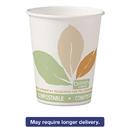 SOLO Cup SCC370PLAJ7234 Bare Pla Paper Hot Cups, 10oz, White W/leaf Design, 50/bag, 20 Bags/carton