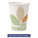 SOLO Cup SCC412PLNJ7234 Bare Pla Paper Hot Cups, 12oz, White W/leaf Design, 50/bag, 20 Bags/carton