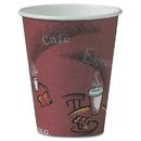 SOLO Cup SCCOF8BI0041 Bistro Design Hot Drink Cups, Paper, 8oz, Maroon, 500/carton