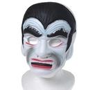 U.S. Toy FA869 Foam Vampire Mask
