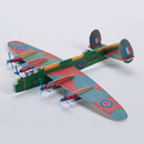 U.S. Toy FP64 WWII Gliders / 48 Pieces