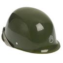 U.S. Toy H231 Army Helmet