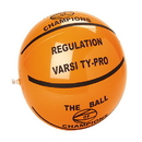 U.S. Toy IN17 Basketball Inflates