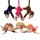 U.S. Toy SB471 Plush Monkeys With Bendable Tails