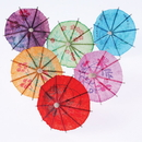 U.S. Toy VL102 Cocktail Parasols-48 Pcs