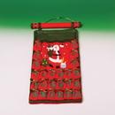 U.S. Toy XM386 Advent Calendar