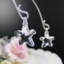 Elegance by Carbonneau CD-Starfish Starfish ~ Crystal Cake Drops