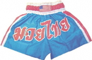 Woldorf USA W147 Girls Muay Thai shorts