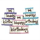 Bubba Rose Biscuit BKBCAK Birthday Cake Treats