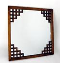 Wayborn 4821 Paragon Mirror, 32'' x 32'' x 1'', Brown