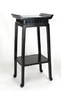 Wayborn 5660-36 Chow Pedestal, 36'' x 18.5'' x 14'', Ant. Black