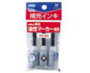 Xstamper 47505 ECO Permanent Marker Refill Ink ESK-ND for EK-177,199, 3ml, Black
