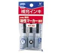 Xstamper 47509 ECO Whiteboard Marker Refill Ink ESK-NDW for EK-527,529, 3ml, Black
