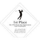 Xstamper A73-8052 Diamond Jewel Acrylic Award 5-1/2