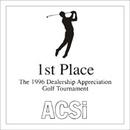Xstamper A75-8052 Trinity Acrylic Award 6-1/2