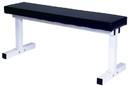 York Barbell 4220 Pro Series 101 White - Flat Bench