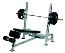 York Barbell 55039 Olympic Decline Bench With Gun Racks (Silver)
