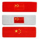 Thick Headband / Sweatband with Chinese National Flag Logo